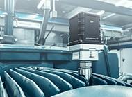Machine Health für rotierendes Equipment