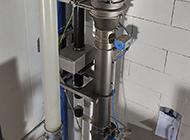 Metallsuchsysteme erhöhen Produktivität
